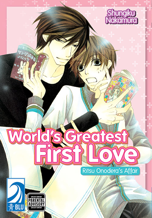 TokyoPop World's Greatest First Love English Language Edition