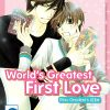 worlds-greatest-first-love